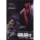 Golgo 13: Queen Bee (DVD)