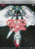 Gundam Wing: The Movie: Gundam W Endless Waltz -- Special Edition (DVD)