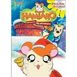 Hamtaro Vol. 4: A Ham-Ham Christmas (DVD)