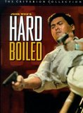 Hard Boiled (DVD)