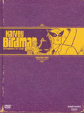 Harvey Birdman: Attorney at Law Vol. One (DVD)