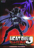 Heat Guy J: Hidden Fangs (DVD)