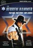 Hebrew Hammer, The (DVD)