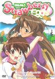 I My Me! Strawberry Eggs: School Spirit (DVD)