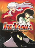 Inuyasha: First Season Box Set (DVD)