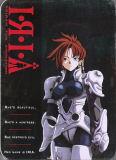 Iria: Zeiram the Animation (DVD)