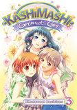 Kashimashi: Girl Meets Girl Vol 3: Bittersweet Decisions (DVD)