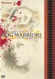 Legend of the Dog Warriors: The Hakkenden, The (DVD)