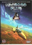 Macross Plus: Vol.2, Parts 3&4 (DVD)