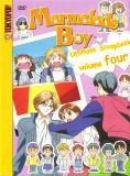 Marmalade Boy: Ultimate Scrapbook Volume Four (DVD)