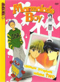 Marmalade Boy: Ultimate Scrapbook Volume Two (DVD)