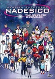 Martain Successor Nadesico: The Complete Chronicles (DVD)