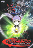Martian Successor Nadesico: The Motion Picture: Prince of Darkness (DVD)