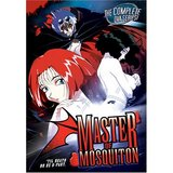 Master of Mosquiton OVA Complete Box Set (DVD)