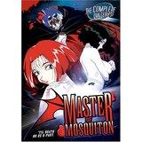 Master of Mosquiton OVA Complete Box Set (DVD)