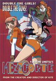 Mezzo Forte -- General Release Version (DVD)