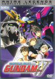 Mobile Suit Gundam Wing: Complete Collection II (DVD)