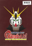 Mobile Suit Gundam: Char's Counterattack (DVD)
