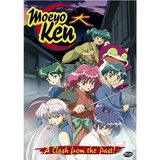 Moeyo Ken: A Clash from the Past! (DVD)
