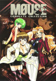 Mouse -- Complete Collection (DVD)