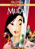 Mulan (DVD)