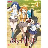 My Hime Vol. 1 (DVD)