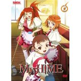 My Hime Vol. 2 (DVD)