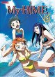 My Hime Vol. 3 (DVD)