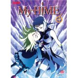 My Hime Vol. 4 (DVD)