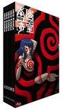 Neo Ranga Perfect Collection (DVD)