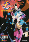 Night Warriors: Darkstalkers' Revenge: Alpha (DVD)