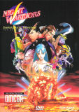 Night Warriors: Darkstalkers' Revenge: Omega (DVD)