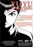 Ninku: The Movie / Yu Yu Hakusho: The Movie (DVD)