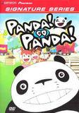 Panda! Go Panda! (DVD)
