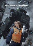 Patlabor 2: The Movie (DVD)