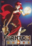 Phantom Quest Corp. Perfect Collection (DVD)