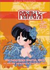 Ranma 1/2 Anything-Goes Martial Arts Box Set (DVD)