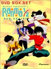 Ranma 1/2 OAV Series DVD Box Set (DVD)