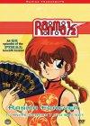 Ranma 1/2 Ranma Forever Box Set (DVD)