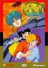 Ranma 1/2 The Movie: Big Trouble in Nekonron, China (DVD)