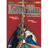 Record of Lodoss War DVD Collection (DVD)