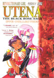 Revolutionary Girl Utena: Black Rose Saga (DVD)