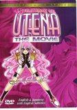 Revolutionary Girl Utena: The Movie (DVD)
