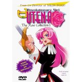 Revolutionary Girl Utena: The Rose Collection 1 (DVD)