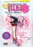 Revolutionary Girl Utena: The Rose Collection 2 (DVD)