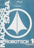Robotech: The Macross Saga: Legacy Collection 1 (DVD)