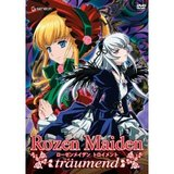 Rozen Maiden Traumend Volume 2: Revival (DVD)