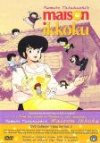 Rumiko Takahashi's Maison Ikkoku: Collector's DVD Box Set Vol.2 (DVD)