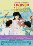 Rumiko Takahashi's Maison Ikkoku: Collector's DVD Box Set Vol.3 (DVD)