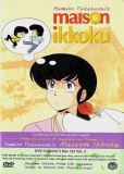 Rumiko Takahashi's Maison Ikkoku: Collector's DVD Box Set Vol.5 (DVD)
